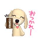 3D ダックスフレンズ(3)メリクリ、年賀入り(個別スタンプ:24)