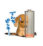 3D ダックスフレンズ(3)メリクリ、年賀入り(個別スタンプ:25)