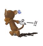 3D ダックスフレンズ(3)メリクリ、年賀入り(個別スタンプ:27)