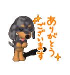 3D ダックスフレンズ(3)メリクリ、年賀入り(個別スタンプ:28)