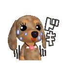3D ダックスフレンズ(3)メリクリ、年賀入り(個別スタンプ:30)
