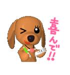 3D ダックスフレンズ(3)メリクリ、年賀入り(個別スタンプ:32)