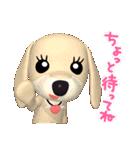 3D ダックスフレンズ(3)メリクリ、年賀入り(個別スタンプ:34)