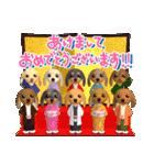 3D ダックスフレンズ(3)メリクリ、年賀入り(個別スタンプ:39)