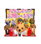 3D ダックスフレンズ(3)メリクリ、年賀入り(個別スタンプ:40)