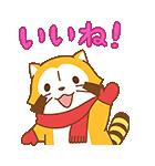 WINTER☆ラスカル(個別スタンプ:01)