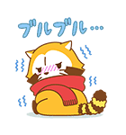 WINTER☆ラスカル(個別スタンプ:02)