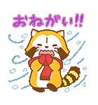 WINTER☆ラスカル(個別スタンプ:03)