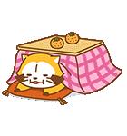 WINTER☆ラスカル(個別スタンプ:04)