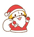 WINTER☆ラスカル(個別スタンプ:05)