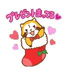 WINTER☆ラスカル(個別スタンプ:09)
