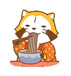 WINTER☆ラスカル(個別スタンプ:14)