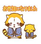 WINTER☆ラスカル(個別スタンプ:15)