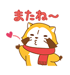 WINTER☆ラスカル(個別スタンプ:16)