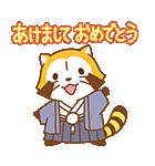 WINTER☆ラスカル(個別スタンプ:17)