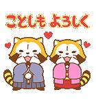 WINTER☆ラスカル(個別スタンプ:18)
