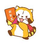 WINTER☆ラスカル(個別スタンプ:19)