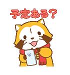 WINTER☆ラスカル(個別スタンプ:21)