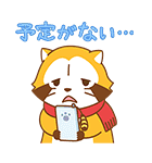 WINTER☆ラスカル(個別スタンプ:22)