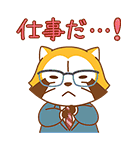 WINTER☆ラスカル(個別スタンプ:24)