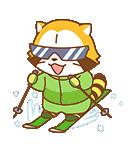 WINTER☆ラスカル(個別スタンプ:25)