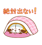 WINTER☆ラスカル(個別スタンプ:30)