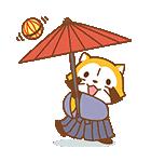 WINTER☆ラスカル(個別スタンプ:40)