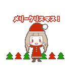 ゆるふわガーリースタンプ【冬】(個別スタンプ:01)