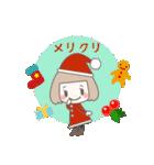 ゆるふわガーリースタンプ【冬】(個別スタンプ:03)