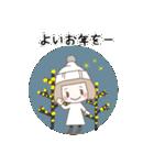 ゆるふわガーリースタンプ【冬】(個別スタンプ:05)