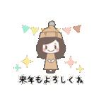 ゆるふわガーリースタンプ【冬】(個別スタンプ:06)