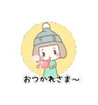 ゆるふわガーリースタンプ【冬】(個別スタンプ:07)