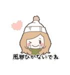 ゆるふわガーリースタンプ【冬】(個別スタンプ:08)