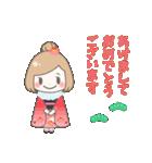 ゆるふわガーリースタンプ【冬】(個別スタンプ:09)