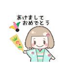ゆるふわガーリースタンプ【冬】(個別スタンプ:10)