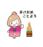 ゆるふわガーリースタンプ【冬】(個別スタンプ:11)