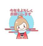 ゆるふわガーリースタンプ【冬】(個別スタンプ:12)
