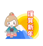 ゆるふわガーリースタンプ【冬】(個別スタンプ:14)