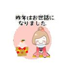 ゆるふわガーリースタンプ【冬】(個別スタンプ:15)