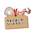 ゆるふわガーリースタンプ【冬】(個別スタンプ:16)