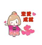 ゆるふわガーリースタンプ【冬】(個別スタンプ:17)