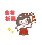 ゆるふわガーリースタンプ【冬】(個別スタンプ:18)