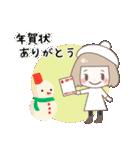ゆるふわガーリースタンプ【冬】(個別スタンプ:20)