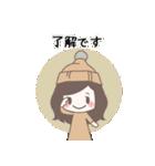 ゆるふわガーリースタンプ【冬】(個別スタンプ:21)