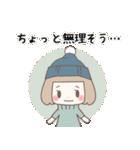ゆるふわガーリースタンプ【冬】(個別スタンプ:24)