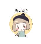 ゆるふわガーリースタンプ【冬】(個別スタンプ:31)