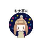 ゆるふわガーリースタンプ【冬】(個別スタンプ:32)