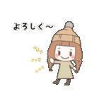 ゆるふわガーリースタンプ【冬】(個別スタンプ:33)