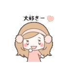 ゆるふわガーリースタンプ【冬】(個別スタンプ:34)