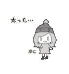 ゆるふわガーリースタンプ【冬】(個別スタンプ:36)